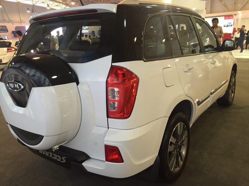 خودرو MVM X۳۳ S در نمایشگاه مشهد .